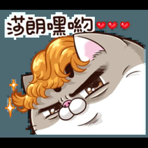 肖阿咪2 - Sticker 6