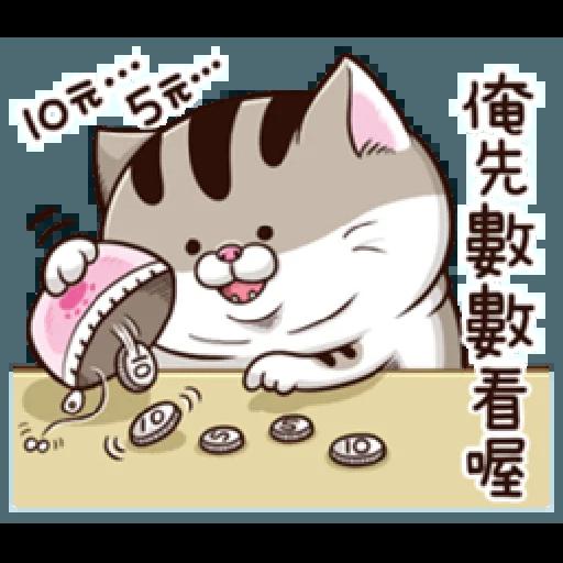 肖阿咪2 - Sticker 11