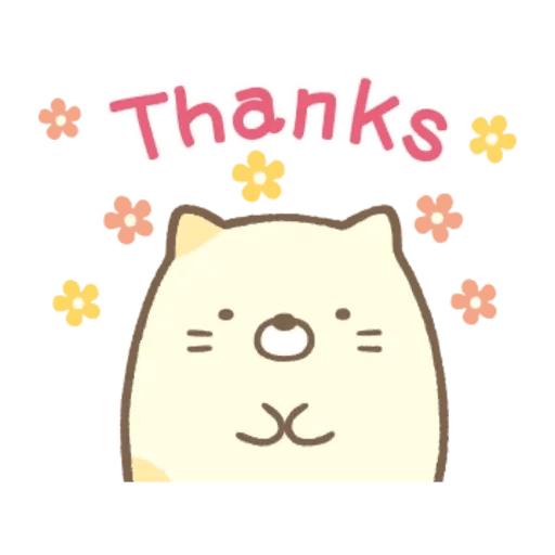 Special pack - Sticker 5