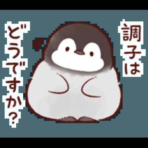 soft and cute penguin 01 - Sticker 9