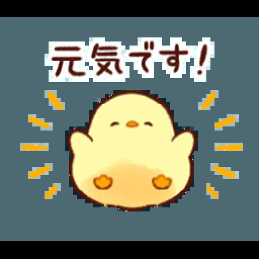 soft and cute penguin 01 - Sticker 10