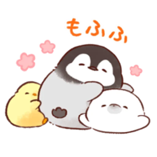 soft and cute penguin 01 - Sticker 20