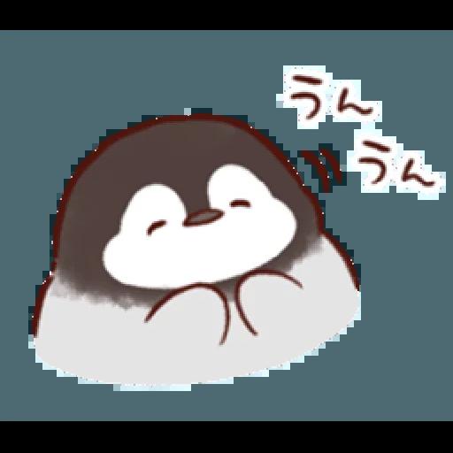 soft and cute penguin 01 - Sticker 2