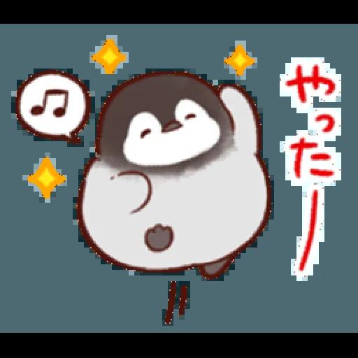 soft and cute penguin 01 - Sticker 26