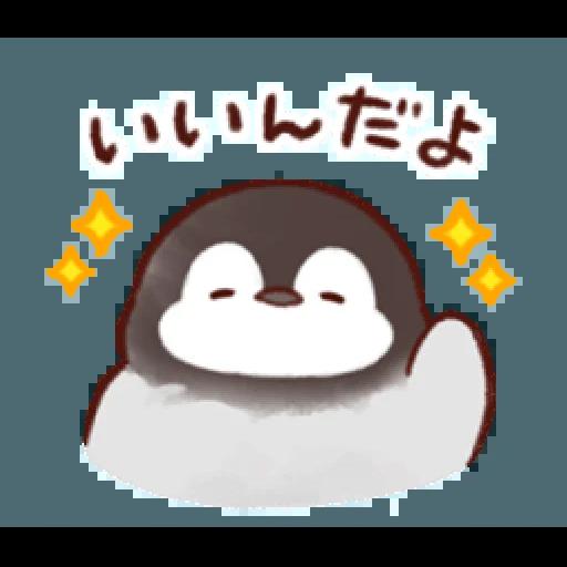 soft and cute penguin 01 - Sticker 19