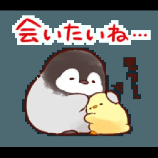 soft and cute penguin 01 - Sticker 21