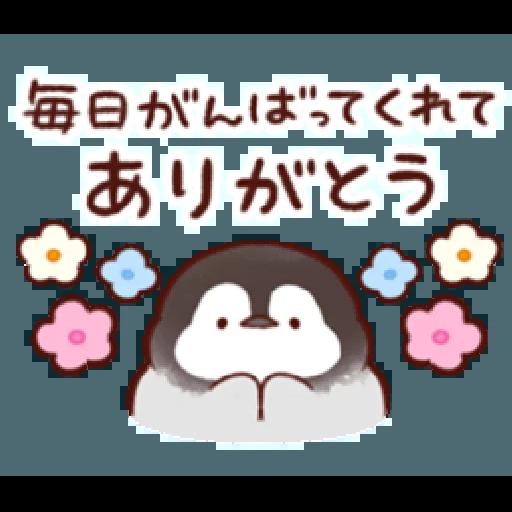 soft and cute penguin 01 - Sticker 6