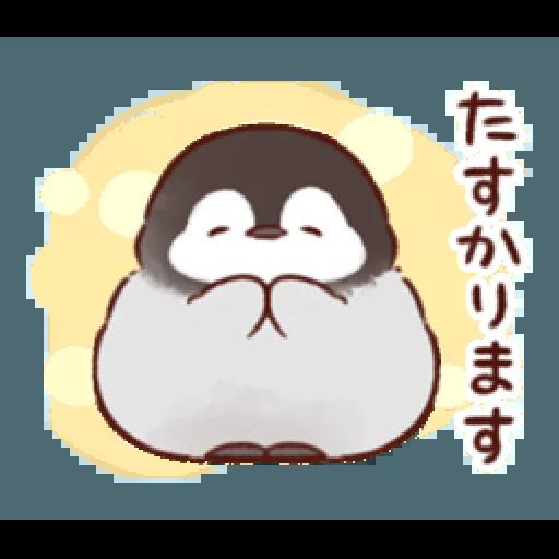 soft and cute penguin 01 - Sticker 17