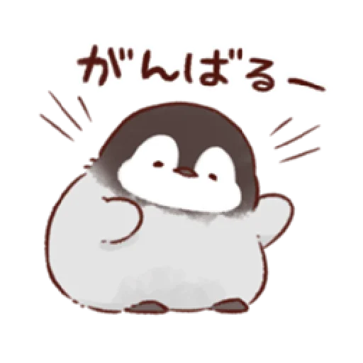 soft and cute penguin 01 - Sticker 13