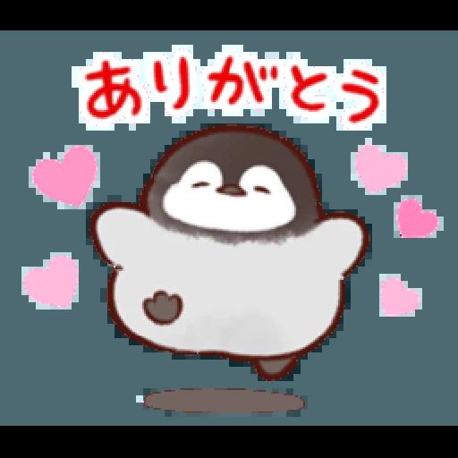 soft and cute penguin 01 - Sticker 16