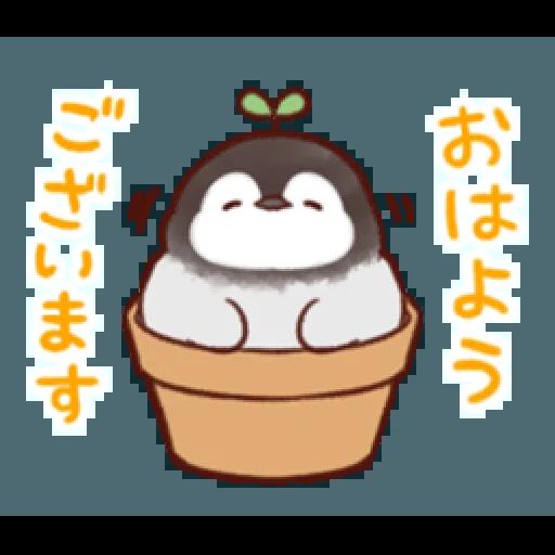soft and cute penguin 01 - Sticker 30