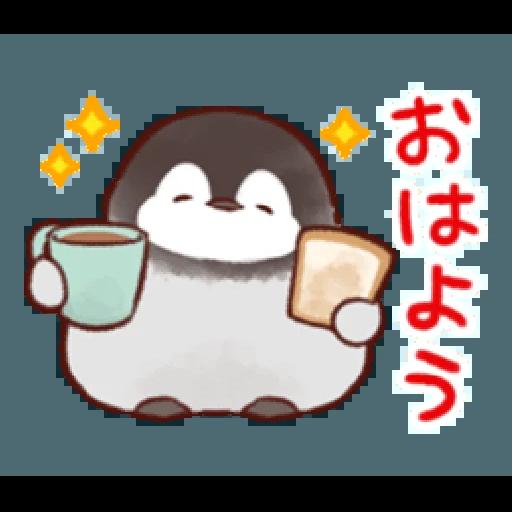 soft and cute penguin 01 - Sticker 29