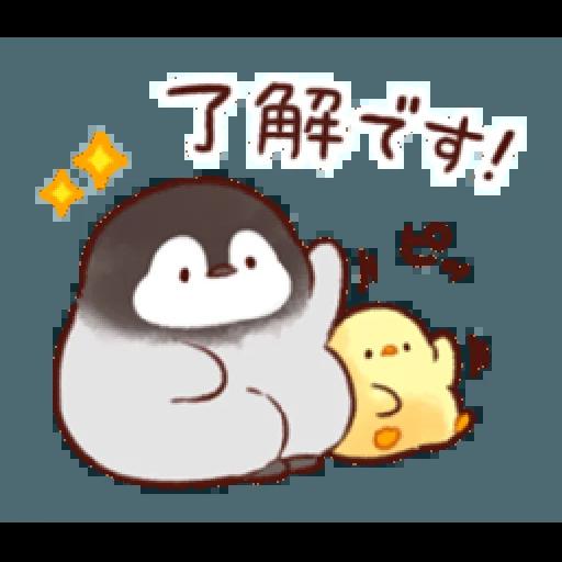 soft and cute penguin 01 - Sticker 3