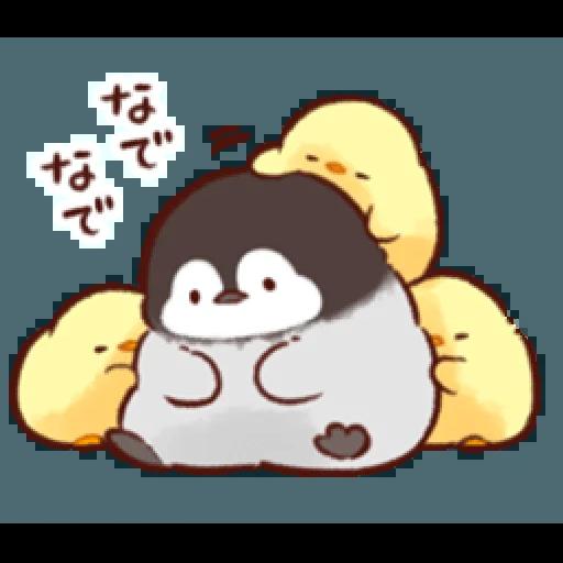 soft and cute penguin 01 - Sticker 14