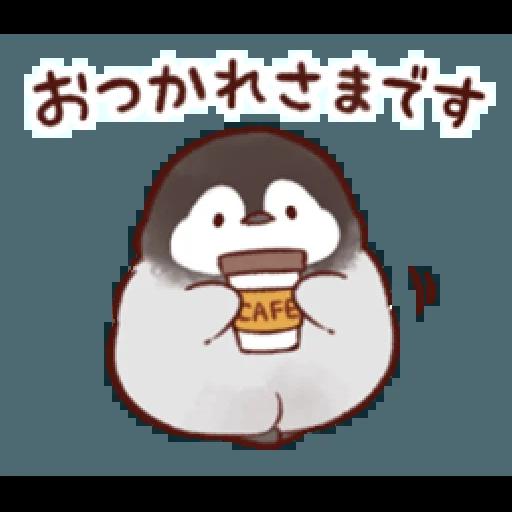 soft and cute penguin 01 - Sticker 5
