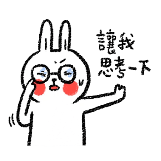 BH-懶散兔與啾先生01 - Sticker 4