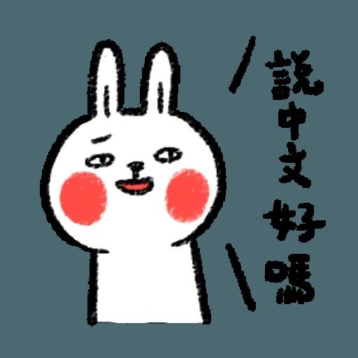BH-懶散兔與啾先生01 - Sticker 10