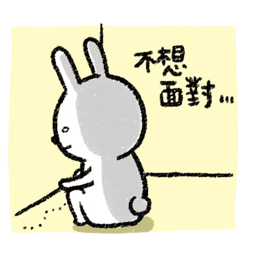 BH-懶散兔與啾先生01 - Sticker 6