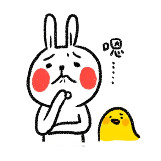 BH-懶散兔與啾先生01 - Sticker 28