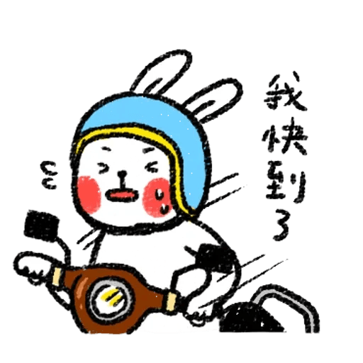 BH-懶散兔與啾先生01 - Sticker 7