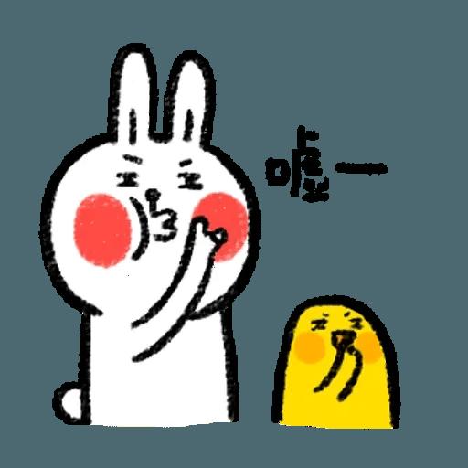 BH-懶散兔與啾先生01 - Sticker 3