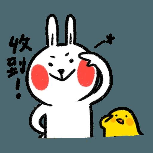 BH-懶散兔與啾先生01 - Sticker 25