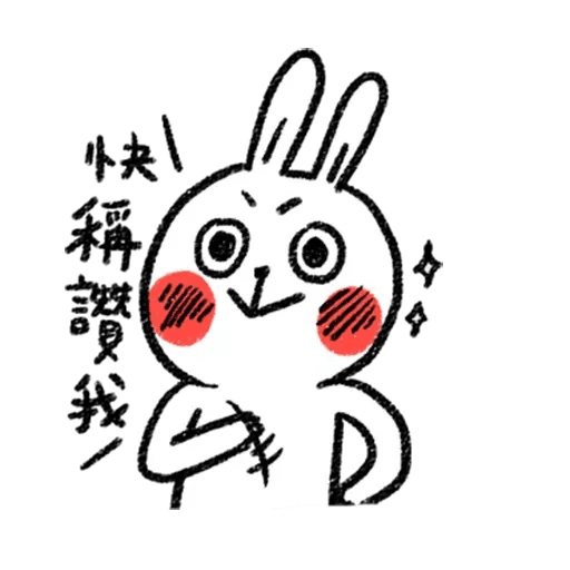 BH-懶散兔與啾先生01 - Sticker 29