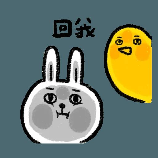 BH-懶散兔與啾先生01 - Sticker 14