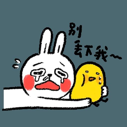 BH-懶散兔與啾先生01 - Sticker 12
