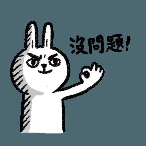 BH-懶散兔與啾先生01 - Sticker 5