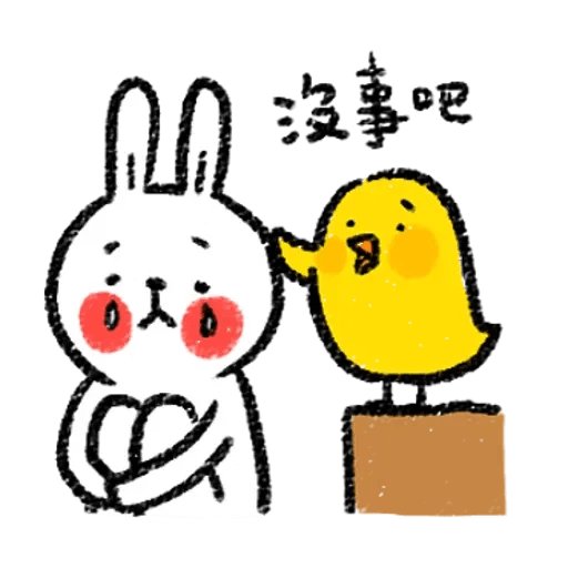 BH-懶散兔與啾先生01 - Sticker 18