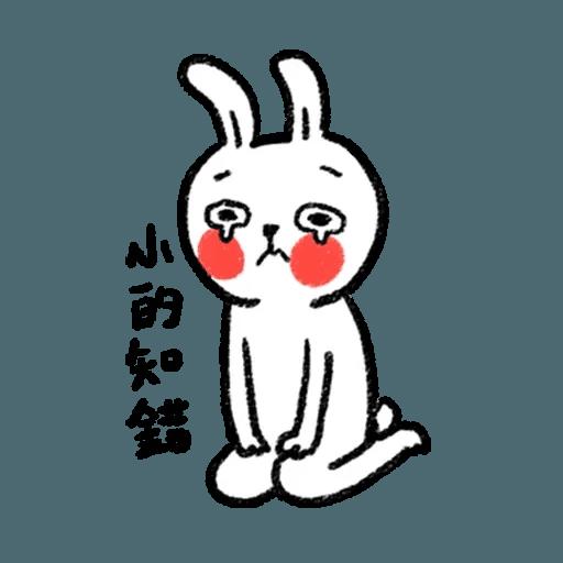 BH-懶散兔與啾先生01 - Sticker 30