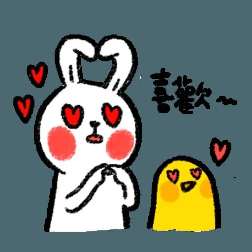 BH-懶散兔與啾先生01 - Sticker 16