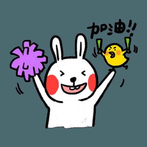 BH-懶散兔與啾先生01 - Sticker 20