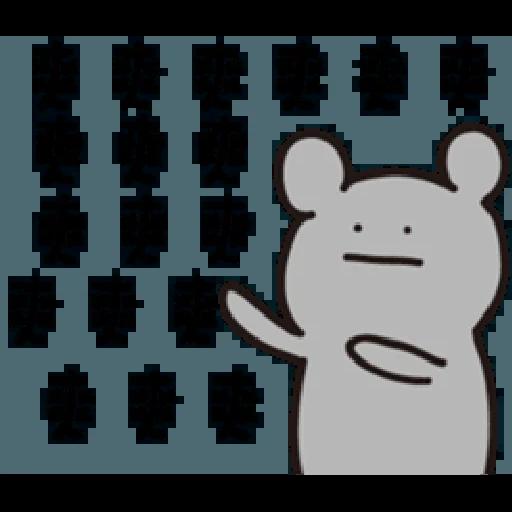 碎唸生物 - Sticker 29