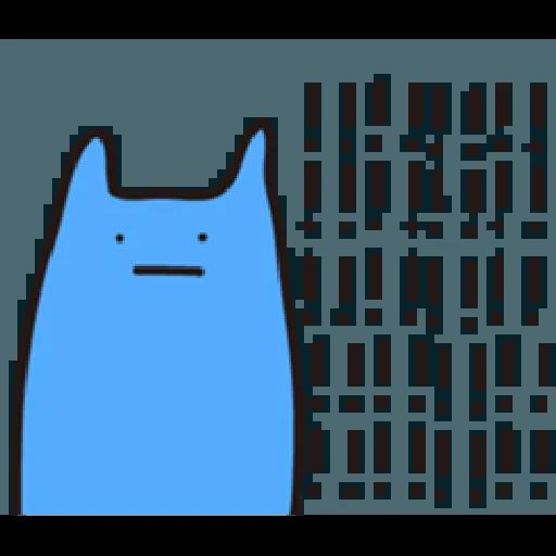 碎唸生物 - Sticker 20