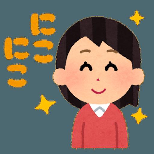 いらすとや(女性) - Sticker 3