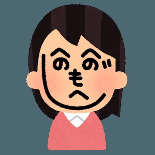 いらすとや(女性) - Sticker 21
