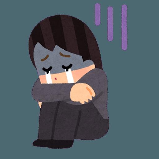 いらすとや(女性) - Sticker 16