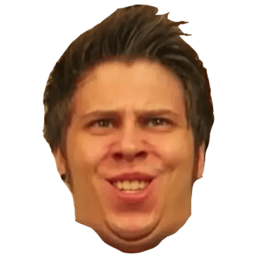 El Rubius I - Sticker 1