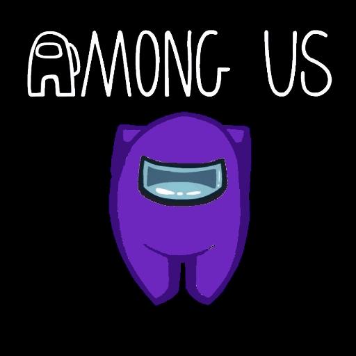 Among Us   - Sticker 3