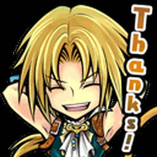 Final Fantasy Dissidia (Character Pack) Vol.02 - Sticker 20