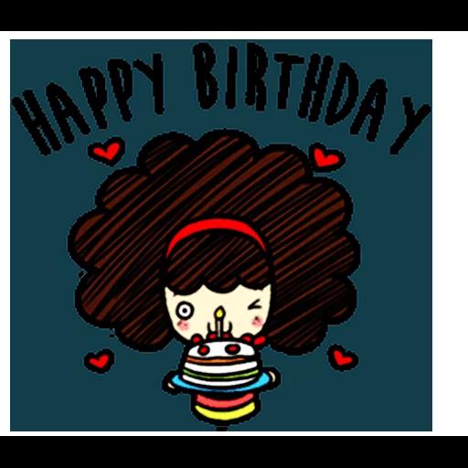 Greetings - Sticker 29