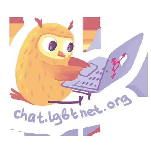 лгбт совы - Sticker 11