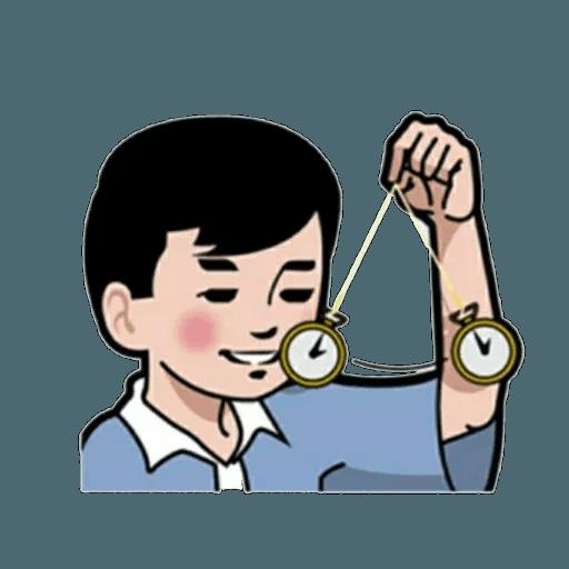 小明 - Sticker 5