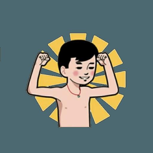 小明 - Sticker 2