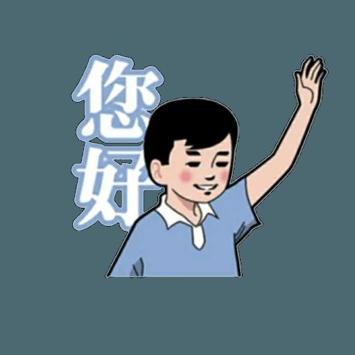 小明 - Sticker 23