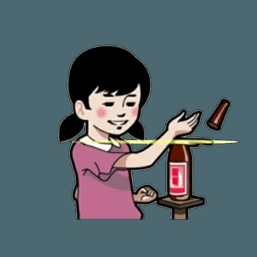 小明 - Sticker 14