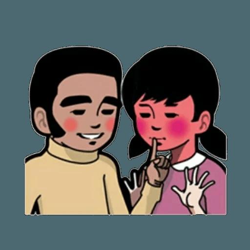小明 - Sticker 11
