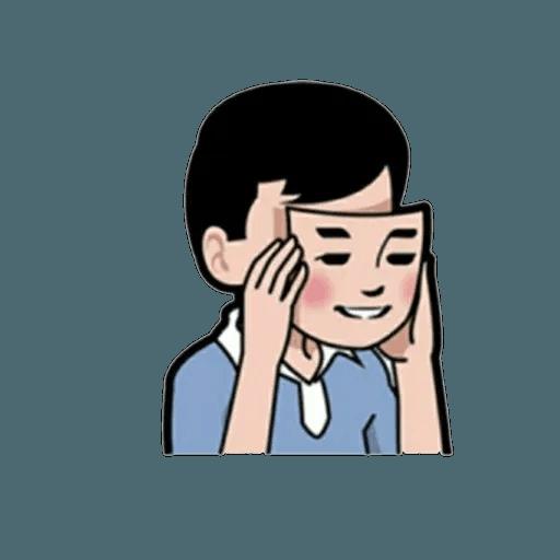 小明 - Tray Sticker